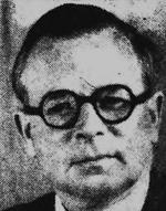 Barton Dell Baker (1904-1956)